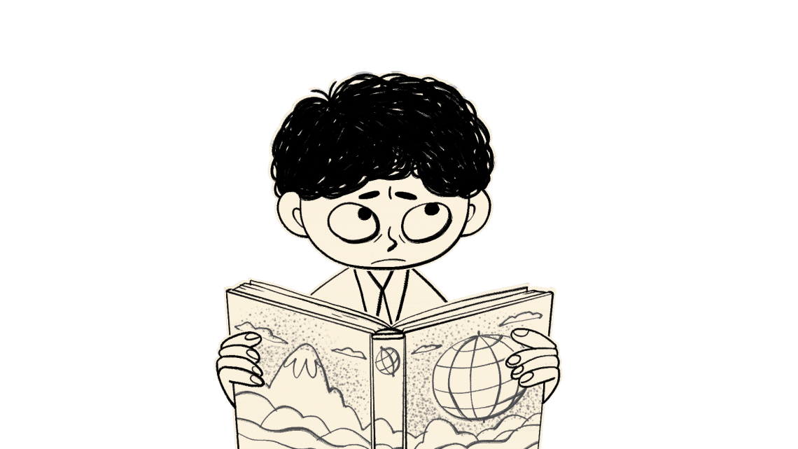 Animation of child reading